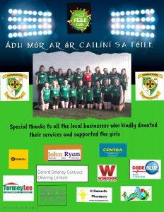 Donaghmore Ashbourne Feile Girls 2019